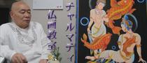 チャルマティ仏画教室バナー